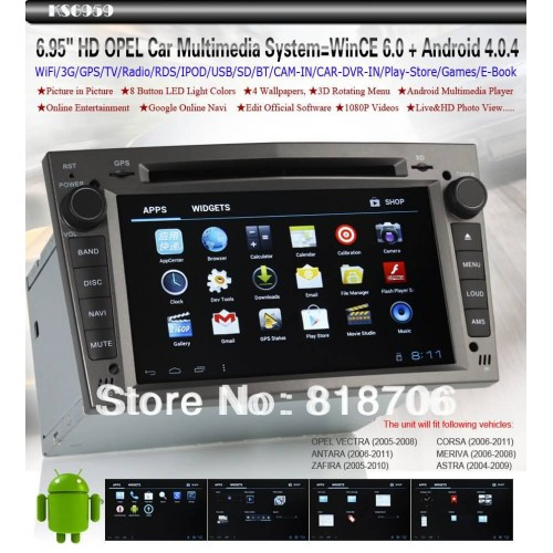 Buy Newest Opel Astra Zafira Vectra Android 4 0 4 Car PC DVD Radio
