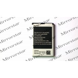 """1*New 2100mAh Battery for Feiteng A7100 4.0"""" Android phone"""