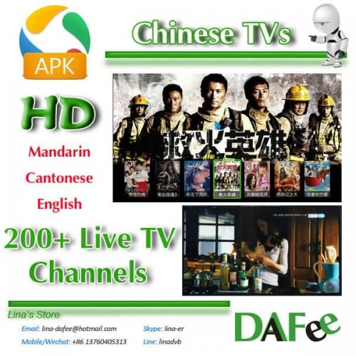 Buy 20pcs Chinese TVs APK for Android Box/Phone/Pad Football